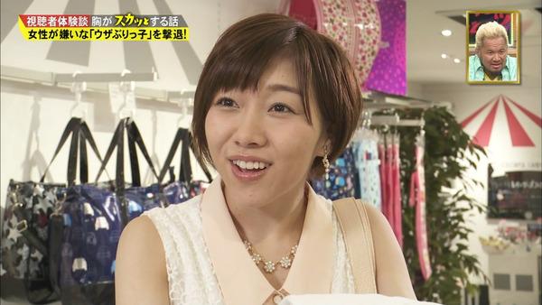 痛快TV スカッとジャパン須田亜香里52