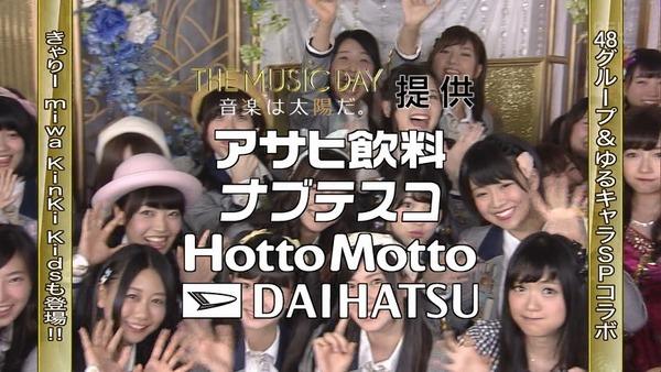 MUSICDAY松井珠理奈004