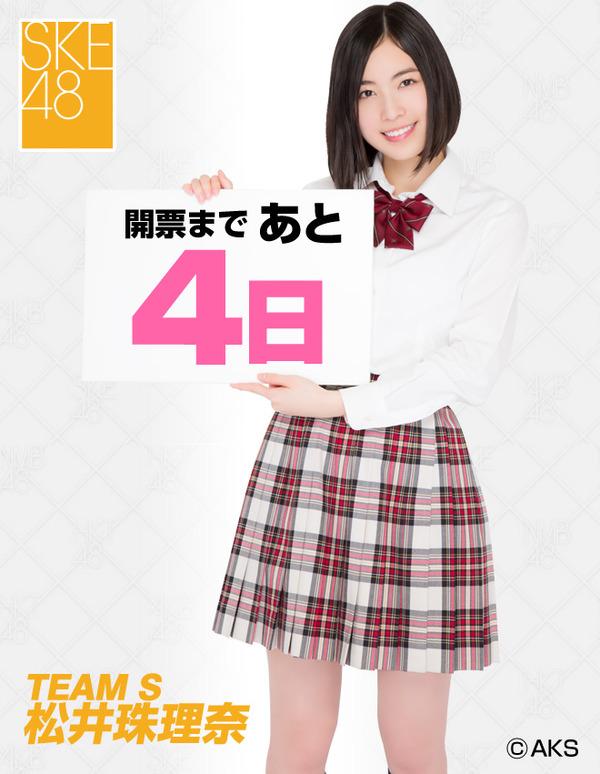 ss2015_member_09_04