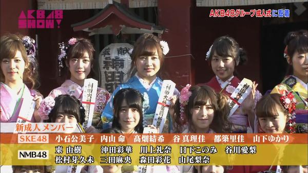 AKB48SHOW紅白潜入レポート33
