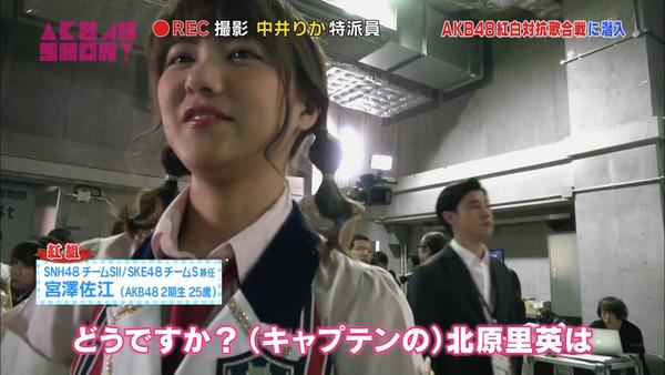 AKB48SHOW紅白潜入レポート01