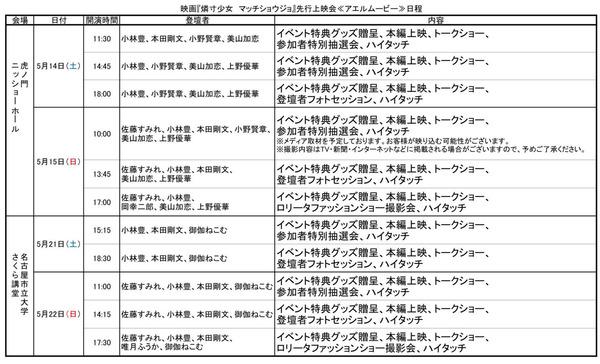 bandicam 2016-04-09 02-12-41-111