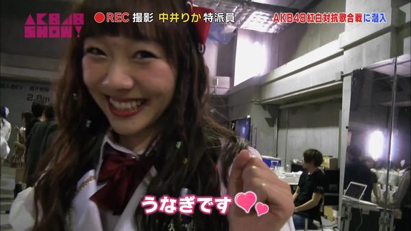 AKB48SHOW紅白潜入レポート18