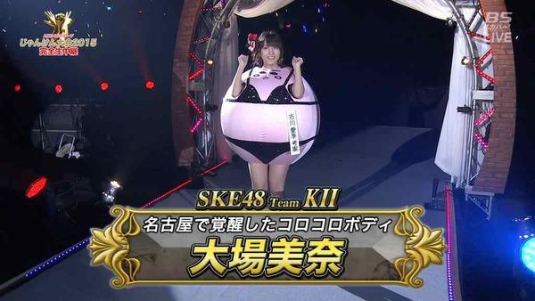 じゃんけん大会2015SKE48入場シーン024