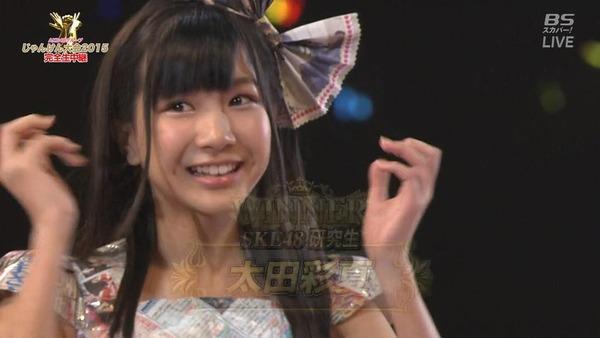 じゃんけん大会2015SKE48入場シーン040