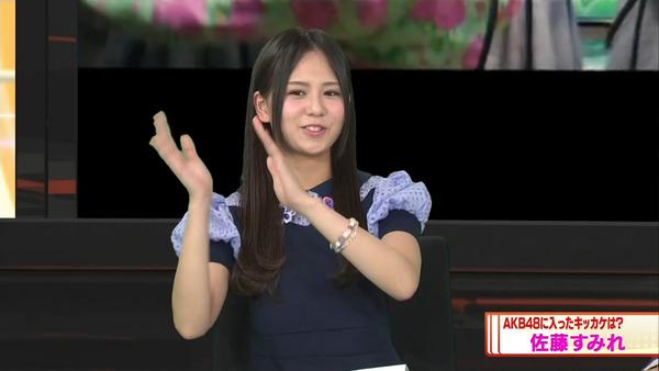 佐藤すみれJ:テレスタイル002