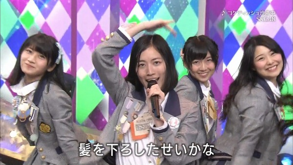テレ東音楽の日SKE48006