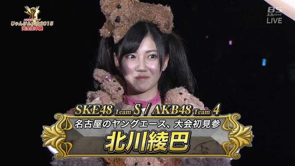 じゃんけん大会2015SKE48入場シーン050