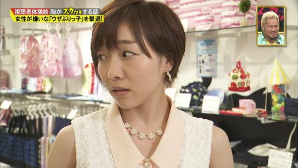 痛快TV スカッとジャパン須田亜香里48
