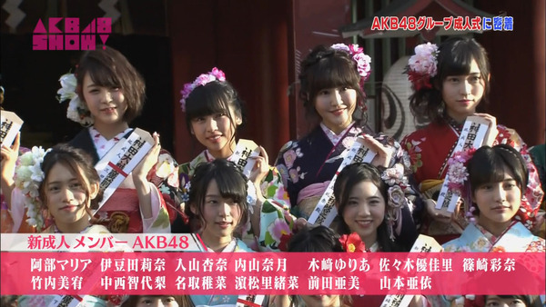 AKB48SHOW紅白潜入レポート30