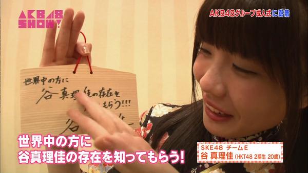 AKB48SHOW紅白潜入レポート39