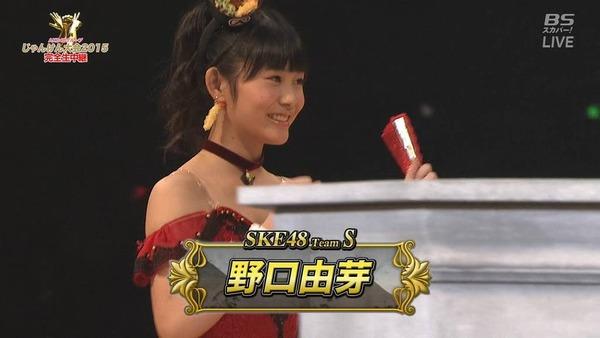 じゃんけん大会2015SKE48入場シーン016