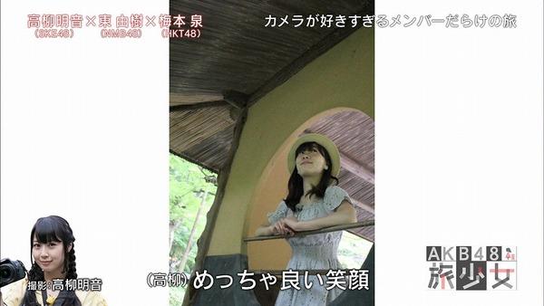 旅少女高柳明音081