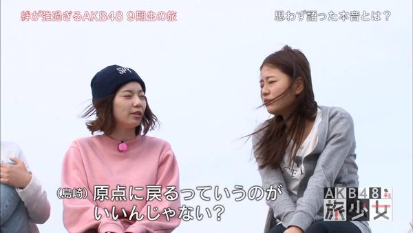 大場美奈山内鈴蘭AKB48旅少女020