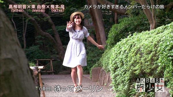 旅少女高柳明音097