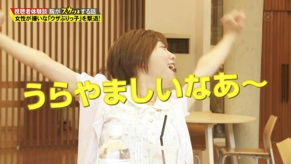 痛快TV スカッとジャパン須田亜香里02