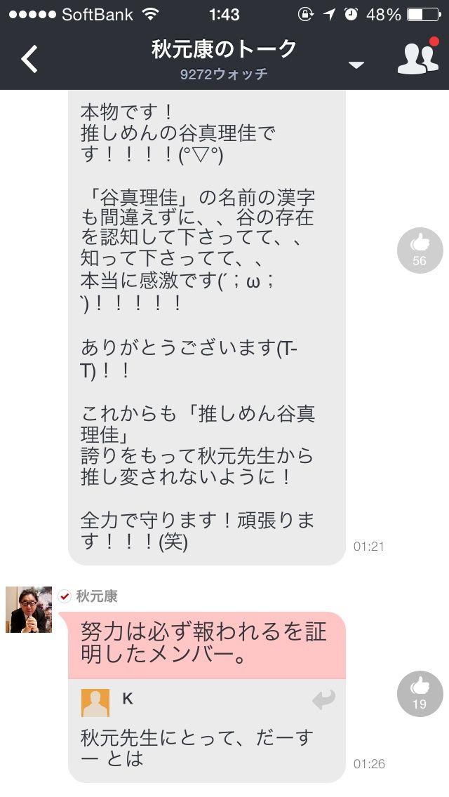 2014-09-05-01-43-57
