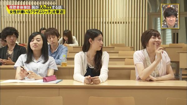 痛快TV スカッとジャパン須田亜香里19