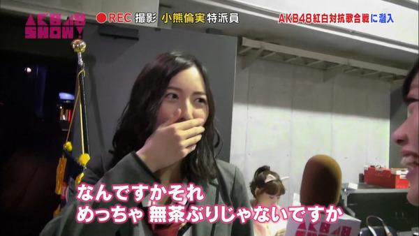 AKB48SHOW紅白潜入レポート49