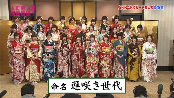 AKB48SHOW紅白潜入レポート34