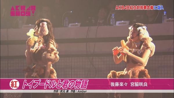 AKB48SHOW紅白潜入レポート11