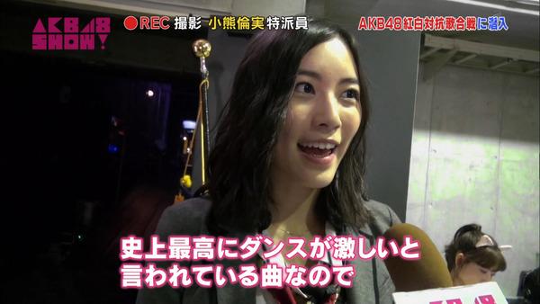 AKB48SHOW紅白潜入レポート46