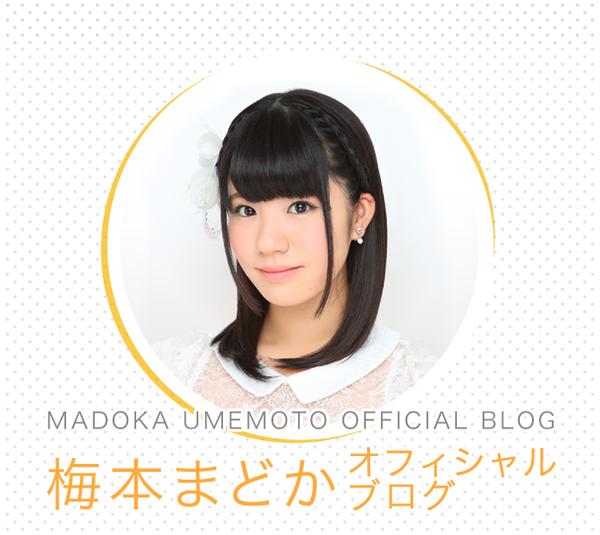 umemoto_madoka