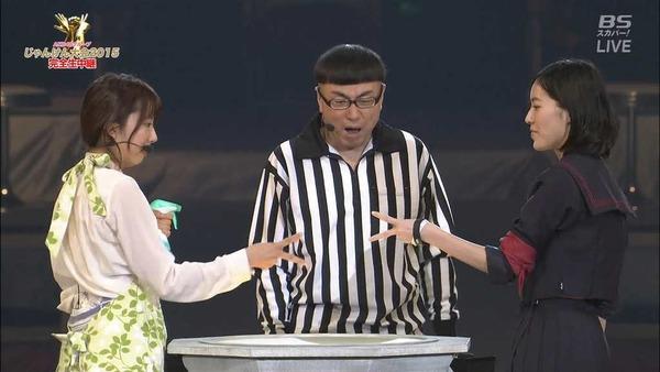 じゃんけん大会2015SKE48入場シーン083