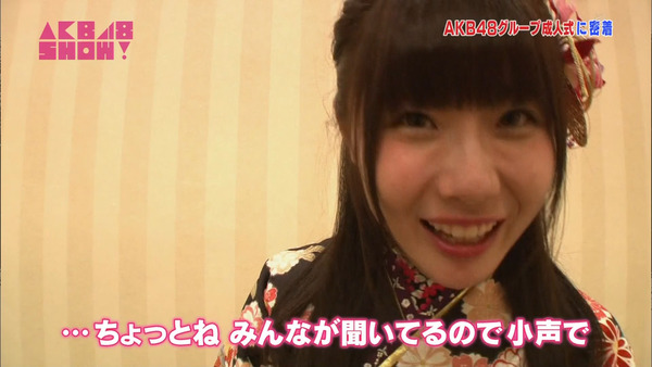 AKB48SHOW紅白潜入レポート40