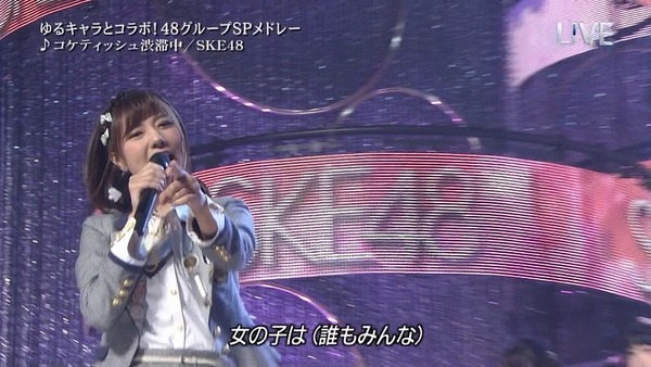 MUSICDAY松井珠理奈021