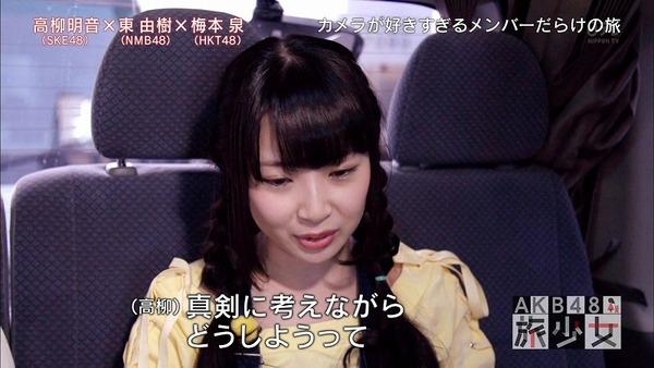 旅少女高柳明音040