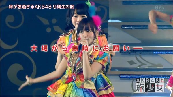 大場美奈山内鈴蘭AKB48旅少女014