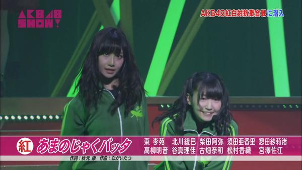 AKB48SHOW紅白潜入レポート26