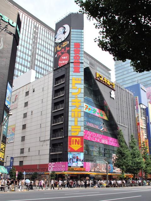 Don_Quijote_Akihabara_Shop
