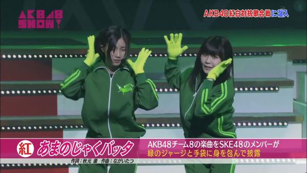 AKB48SHOW紅白潜入レポート21