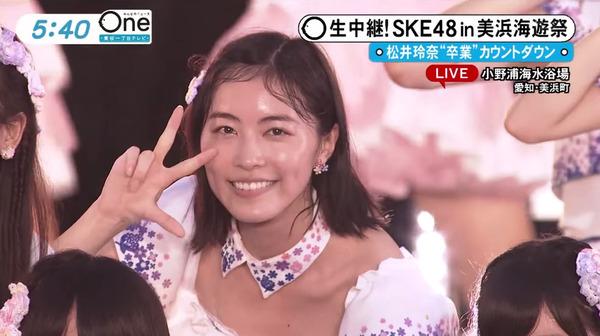 美浜海遊祭SKE48松井珠理奈024