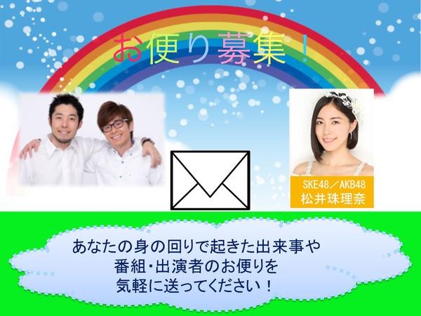 mv_sun_message2