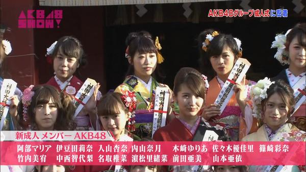 AKB48SHOW紅白潜入レポート32