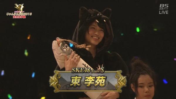 じゃんけん大会2015SKE48入場シーン053