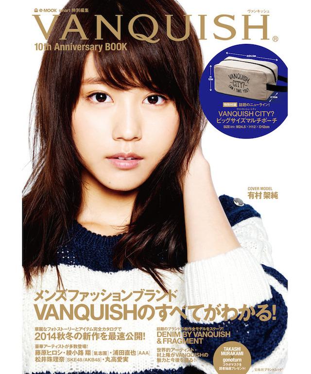 vanquish_mook_02-thumb-660x792-303113