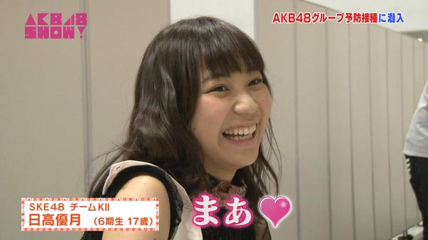 AKB48SHOW予防注射SKE4811