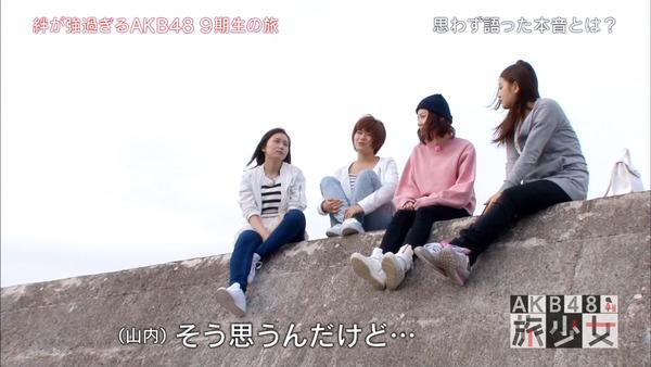 大場美奈山内鈴蘭AKB48旅少女022