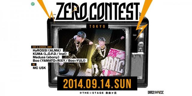 140626_zero_tokyo2-900x450
