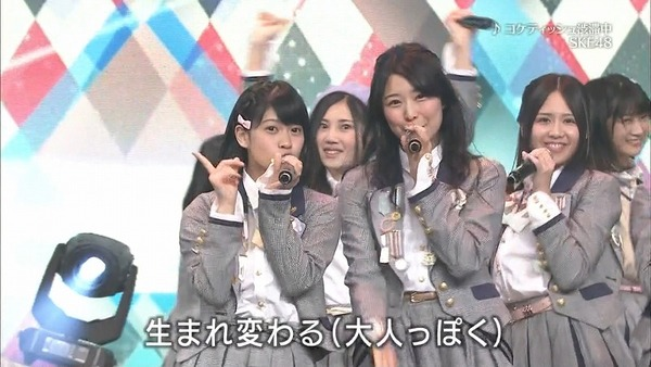 テレ東音楽の日SKE48010