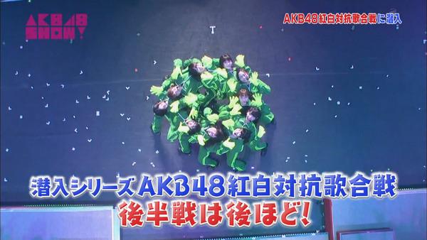 AKB48SHOW紅白潜入レポート27