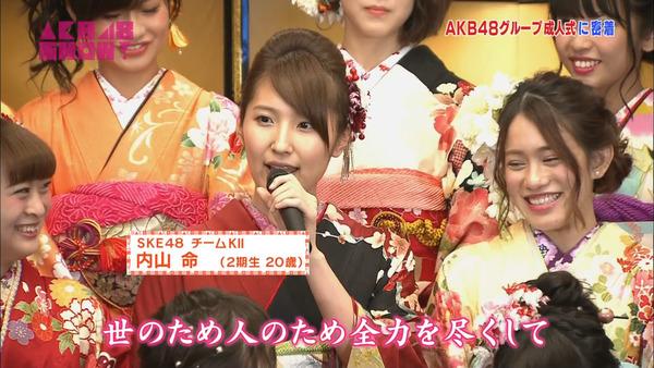 AKB48SHOW紅白潜入レポート35