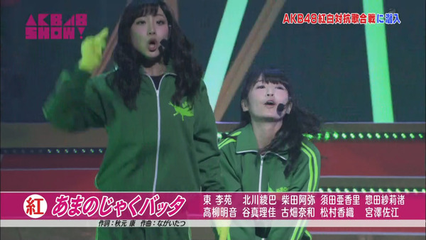 AKB48SHOW紅白潜入レポート25