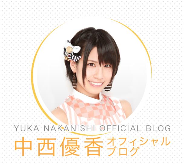 nakanishi_yuka