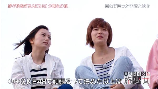 大場美奈山内鈴蘭AKB48旅少女023