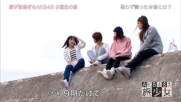 大場美奈山内鈴蘭AKB48旅少女029